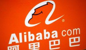 阿里巴巴创双十一销售新纪录